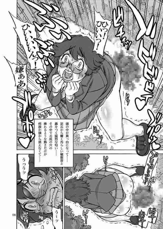 地味女子校生の脱糞漫画3